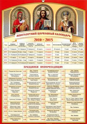 Выходные и праздничные дни в 2015 году республика башкортостан