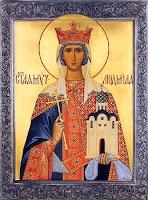 Молитва святой Людмиле