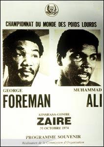 G. Foreman vs J. Frazier George+foreman