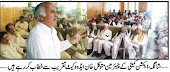 Shangla Action Committee