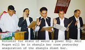 Oath taking ceremony Shangla Bar Association