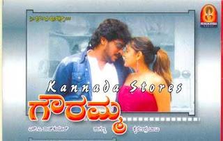 Free Kannada Buddhivantha Full Movie Download
