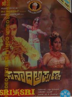Sanaadi Appanna (1977) - Kannada Movie