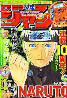 Naruto Manga 457