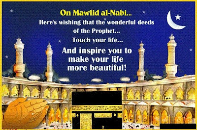 Mawlid al-Nabi when is what