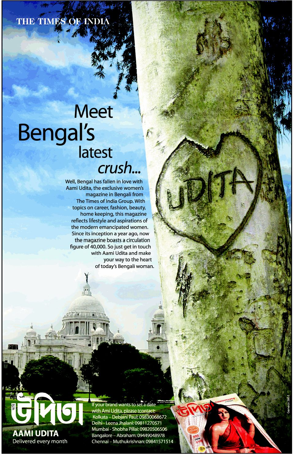 Aami Udita Times of India ad