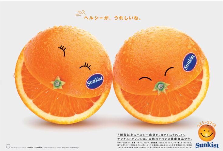 funny-ad4-sunkist-oranges