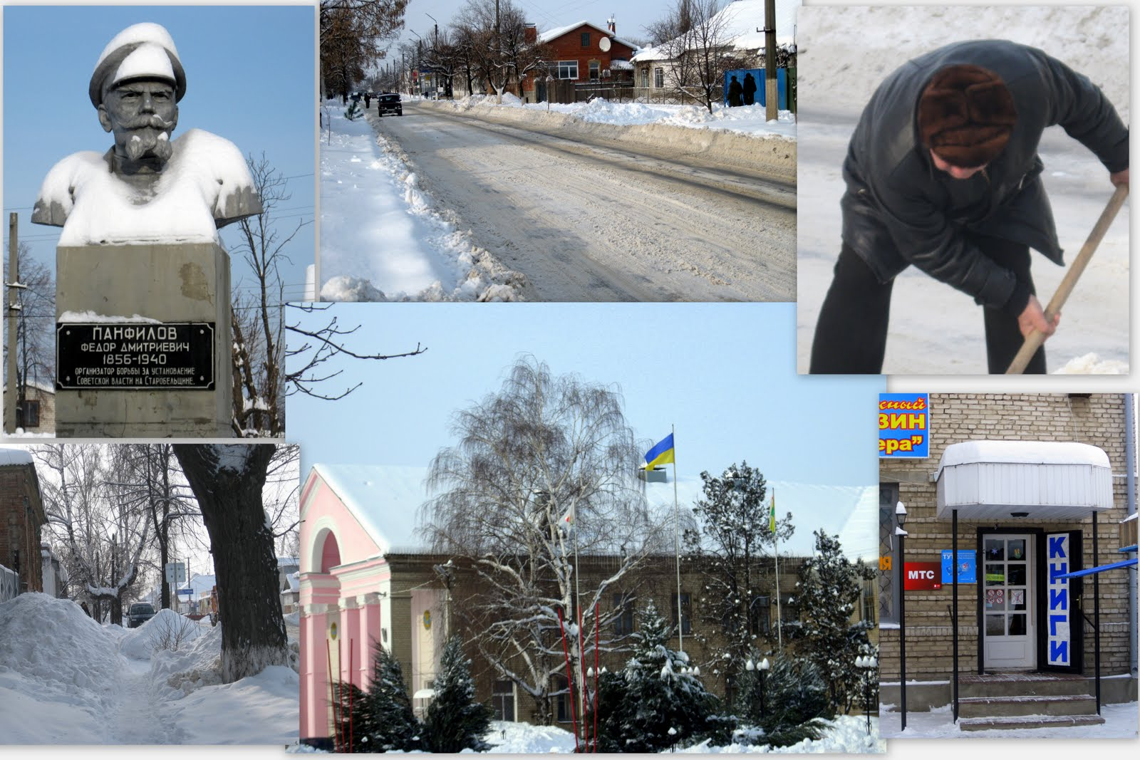 Ukrainian winter scenes.