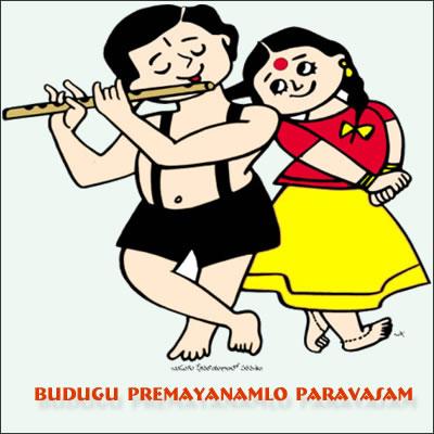 Sasi Bhushan Bhimavarapu
