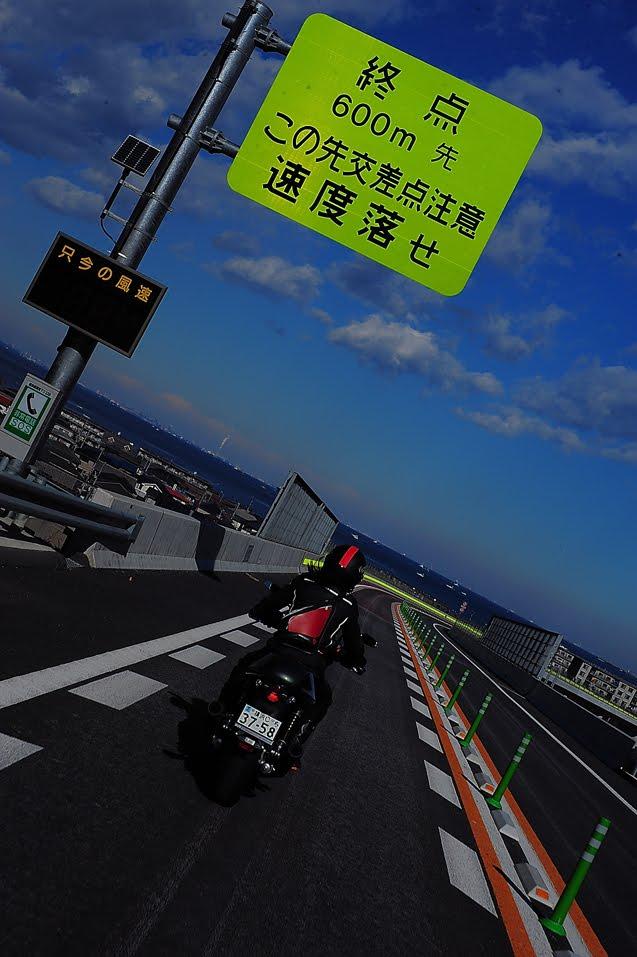 [0114 Ducati+DSC_0816.jpg]