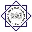 Logo IRM Al-Ma'mun