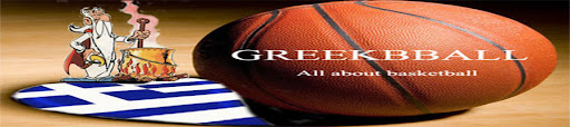 Greekbball