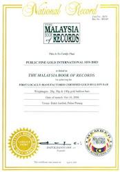 SYARIKAT DI IKTIRAF MALAYSIA  BOOK OF RECORD