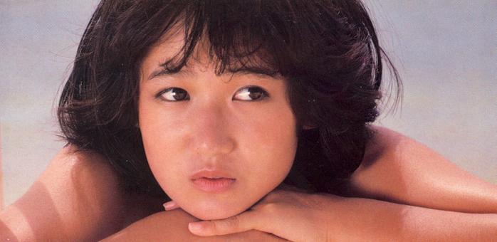 Yukiko Forever!