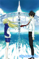arakawa under the bridge online espaol