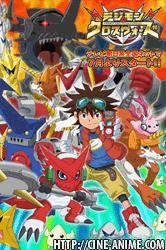 digimon xros wars online sub espaol