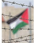 Queremos Paz com Soberania no Oriente Médio