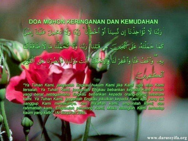 Doa Mohon Keringanan & Kemudahan