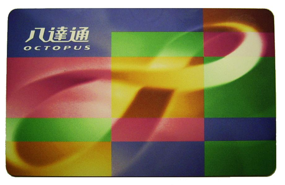 how to get octopus card in hong kong airport