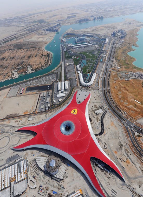 Ferrari world  innovative design