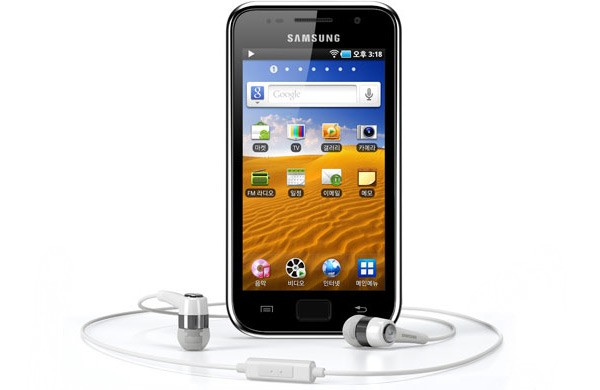 Samsung Galaxy Play Beat the iPod Touch
