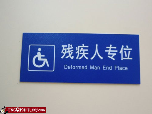 engrish-funny-end-place.jpg