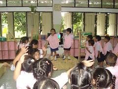 เต้นประกอบเพลง