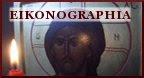 Banner Blog Eikonographia