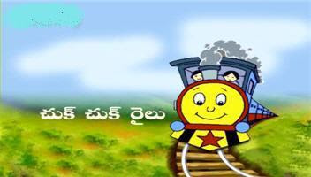MP3 SONGS DOWNLOAD: Childrens Telugu Animation Rhymes For Kids Only