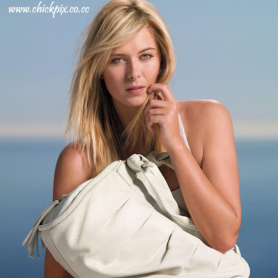 maria sharapova tennis wallpapers. At tennis- wallpaper is