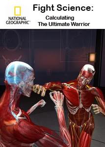 La Ciencia De La Lucha - El Guerrero Definitivo