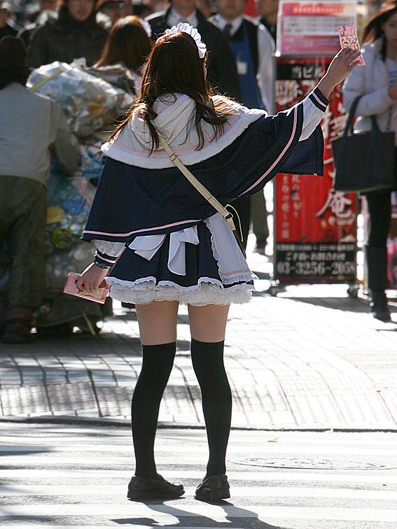 Akihabara9.jpg