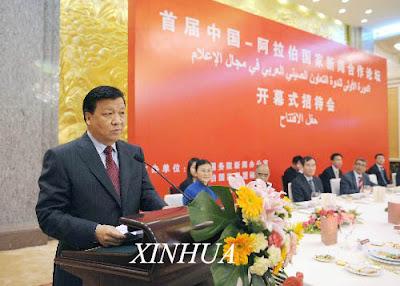 9e553647ba194 وسائل الاعلام الصينية والعربية تدعو الى تعاون اقوى بشأن دورة الالعاب  الاولمبية