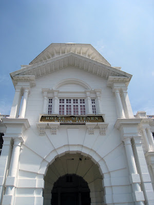 Ipoh Railway Station (IRS)