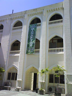 St. Michael's Institution, Ipoh School Hall