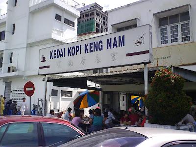 Restaurant Keng Nam