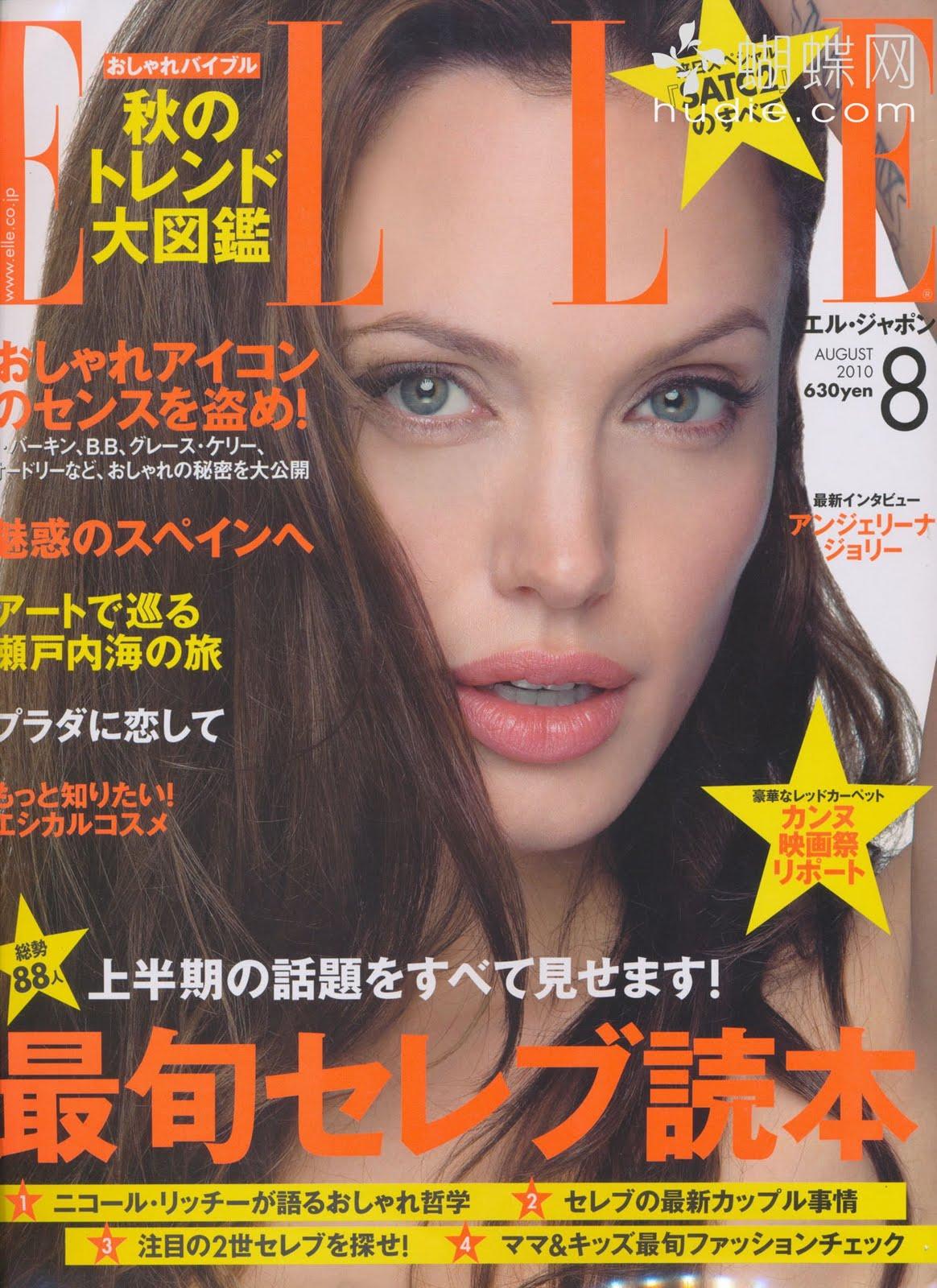 http://3.bp.blogspot.com/_mKeaqyocUS0/TEyky-e99EI/AAAAAAAACHs/VWPMnFR2Dss/s1600/40810_septimiu29_AngelinaJolie_ElleJapan_August20101_122_80lo.jpg