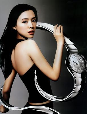 Zhang JingChu Photos