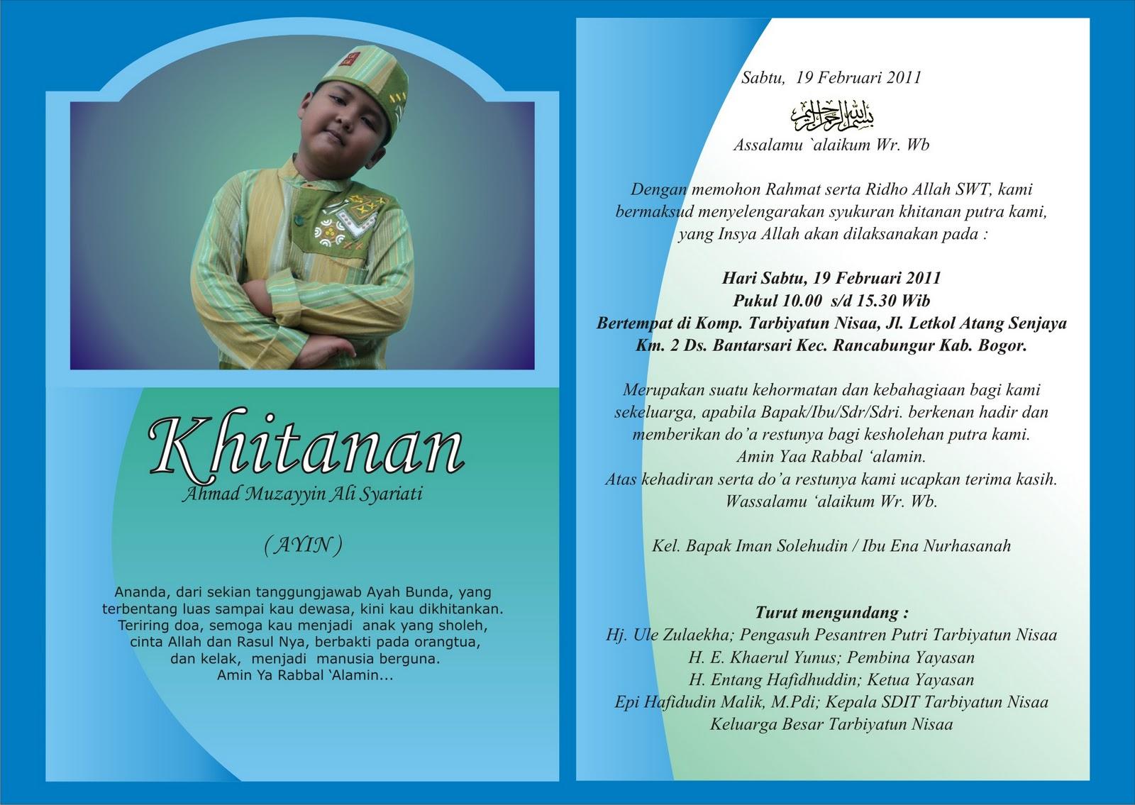 ... For: Comment On This Picture Download Tasyakuran Aqiqah Kartu Ucapan