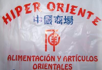Hiper Oriente I y II en Sevilla