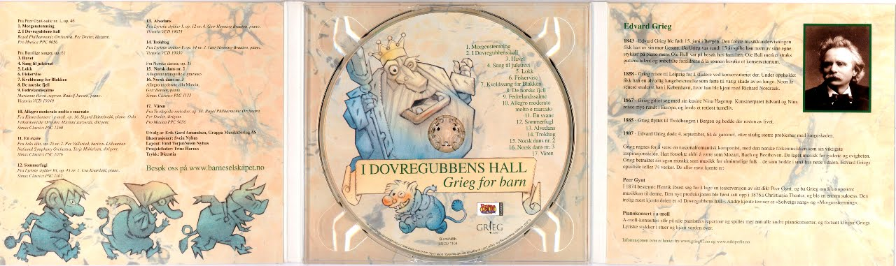 ,cd covers,cd racks,cd holder,cd player,cd rom,cd storage,cd case,caratulas cd,cd rohling,cd obaly,cd omslag,music cd,cd labels,cd key,cd cz,cd disc,cd designs,cd stand,sonic cd