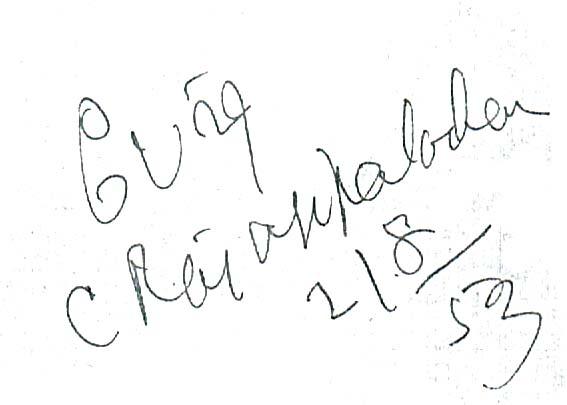 rajaji-autograph.jpg
