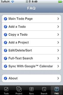 구글 캘린더와 싱크되는 TouchToDo