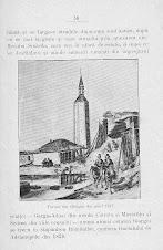 TURNUL DIN GIURGIU, pe la 1820