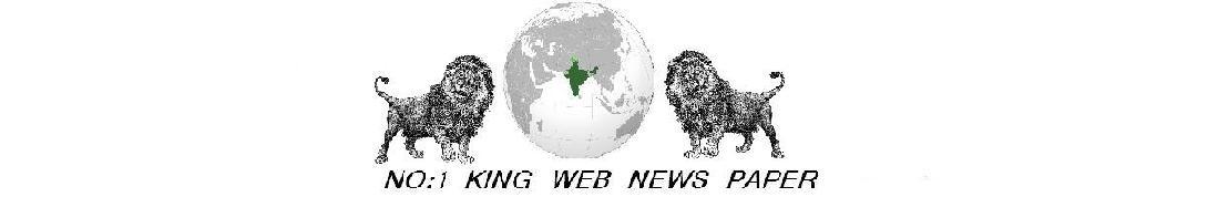 NO:1 KING WEB NEWS PAPER