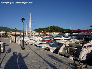 Le port de Syvota, Thesprotia