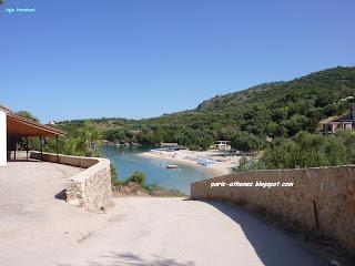 La plage d'Agia Paraskevi, Syvota