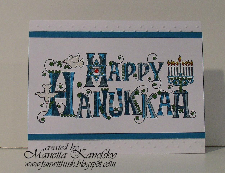 Hanukkah dates