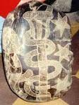 Museo de Piedras Grabadas de Ica