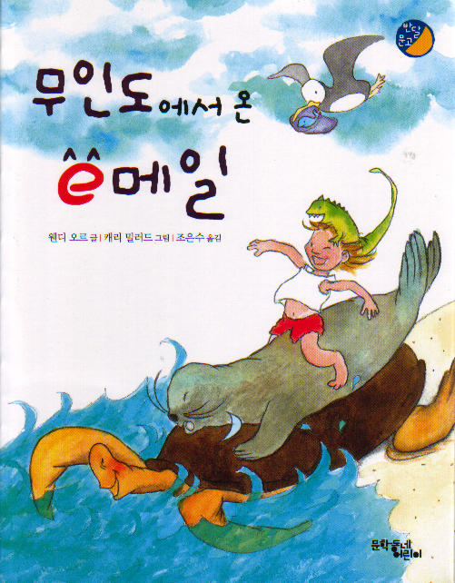 [nim.Korea]